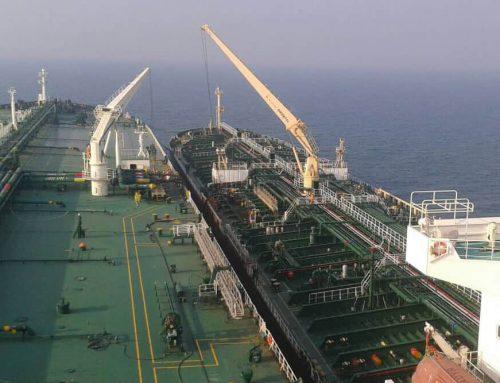Χειριστής Αντλιών Φορτοεκφόρτωσης Πλοίων